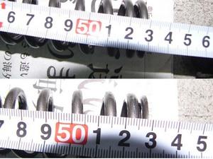 P1240519-2.JPG