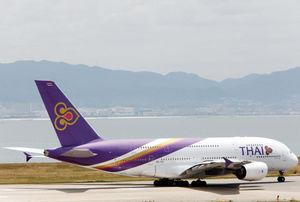hs-tuc(Airbus A380-841)-2.jpg